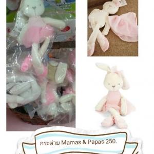 กระต่าย Mamas&Papas ชุดชมพู