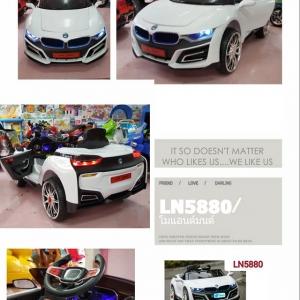 รถแบตเตอรี่ รุ่น LN5880 (ทรง BMW i8 Sport)