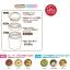 กระติกอาหารเก็บอุณหภูมิ Sumikko Gurashi thumbnail 2