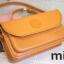 กระเป๋าหนังแท้ Miffy (กระเป๋าสะพายแนวนอน) thumbnail 2