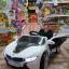 รถแบตเตอรี่เด็ก รุ่นใหม่ ทรงสปอร์ต LN1668 thumbnail 4