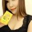 สบู่โสมคุณหญิง 80 g. Ginseng Herbal Soap ผิวขาวเนียน ละเอียด นุ่มนวล thumbnail 13