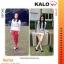 Kalow ผลิตภัณฑ์อาหารเสริมลดน้ำหนัก แกลโล thumbnail 11