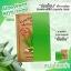 Aloe Vera 80% Soap by Sabu 100 g. สบู่อโลเวร่า ผดผื่นหาย สิวหาย ผิวแพ้ง่ายใช้ได้ thumbnail 8