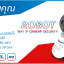 ชุดกล้อง PSI ROBOT WIFI IP CAMERA SECURITY HD thumbnail 15