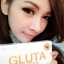 Gluta Frosta กลูต้า ฟรอสต้า thumbnail 3
