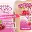 Super Nano Collagen Acerola Cherry x5 250,000 mg. คอลลาเจน + อะเซโรลา เชอร์รี่ เพื่อผิวสวยใส thumbnail 6