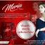 Minzol Meria มินโซว มีเรีย หุ่นสวย ฟืต & เฟิร์ม thumbnail 10