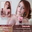 Bunny Doom Breast Firming Cream 100 g. บันนี่ ดูม ครีมนวดกระชับหน้าอก ปลุกความเซ็กซี่ในตัวคุณ thumbnail 8