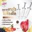 Neramit Gluta Lycopene by Ami Skincare เนรมิต กลูต้า ไลโคปีน กลูต้ามะเชือเทศ thumbnail 9