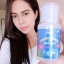 Moshii Liquid Collagen Essence Camu Camu 30 g. โมชิ คอลลาเจน เอสเซนส์ น้ำตบโมชิ thumbnail 23