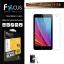 Focus ฟิล์มกระจกนิรภัย Huawei Mediapad T1 7.0 กันรอยนิ้วมือติดเองได้ง่ายๆ thumbnail 1