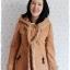 ((ขายแล้วครับ))((คุณDAจองครับ))ca-2684 เสื้อโค้ทกันหนาวผ้าวูลสีไขไก่ รอบอก36 thumbnail 1