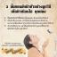 Oab's Soap 100 g. โอปโซพ สบู่โอปอลล์ สบู่สครับกาแฟ thumbnail 18