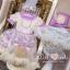 Lavender thumbnail 8