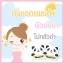 Panda Sunscreen by Three Brand 8 ml. กันแดดแพนด้า กันแดดเนื้อบางเบา ดุจใยไหม thumbnail 13