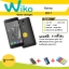 Wiko Kenny 2017 (RAM1GB+ROM16GB) แถมเคส+ฟิล์ม+PowerBank thumbnail 1