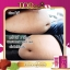 Top Slim TS Slimming Body Cream 30 g. ทอป สลิม ครีมลดสัดส่วน ทาตรงไหน ผอมตรงนั้น thumbnail 11