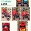 รถเข็นเด็ก+ชุดของเล่นช้างน้อย รุ่นกว้างพิเศษ thumbnail 4