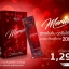 Minzol Meria มินโซว มีเรีย หุ่นสวย ฟืต & เฟิร์ม thumbnail 6