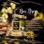 Queen Bee Drop by B'Secret 30 ml. ควีน บี ดรอป น้ำหยดนางพญา thumbnail 9
