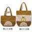 กระเป๋าขยายได้ใบใหญ่ Sumikko Gurashi ทงคัตสึ thumbnail 1