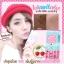 Mojii Cherry Serum 10 g. โมจิ เชอร์รี่ เซรั่ม สูตรพิเศษจาก อเซโรล่า เชอร์รี่ thumbnail 3