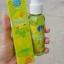 Ginseng Lemon Whitening Spray By Jeezz 60 ml. สเปรย์ฉีดผิวขาว โสมมะนาว thumbnail 2