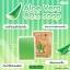 Aloe Vera 80% Soap by Sabu 100 g. สบู่อโลเวร่า ผดผื่นหาย สิวหาย ผิวแพ้ง่ายใช้ได้ thumbnail 12