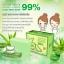 Super Wink Smoothing & Moisture Aloe Vera Soap 99% 80 g. สบู่ว่านหางจระเข้เข้มข้น thumbnail 8
