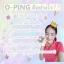 O-Ping Wink Winner โอ ปิ๊ง วิ๊ง วินเนอร์ ครีมโอปิ๊ง ตอบโจทย์ทุกปัญหาผิว thumbnail 10