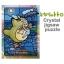 จิ๊กซอว์โปร่งแสง My Neighbor Totoro (ลายโตโตโร่บิน) thumbnail 1