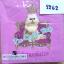 napkin ลายน้องแมว (รหัสสินค้า NA-1262) thumbnail 1
