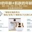 Voodoo Premium Booster White SYN-AKE 30 g. วูดู พรีเมี่ยม บูสเตอร์ ไวท์ thumbnail 3