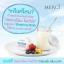 Merci Bulgarian Yogurt Whitening Cream Mask 30 g. เมอร์ซี่ บัลแกเรียน โยเกิร์ต มาส์ค thumbnail 2