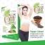 Green Coff กรีน คอฟ อาหารเสริมลดน้ำหนัก thumbnail 1
