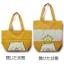 กระเป๋าขยายได้ใบเล็ก Sumikko Gurashi แมวเนโกะ thumbnail 1