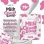 Mally Milk Gluta Soap 65 g. สบู่นมเย็น thumbnail 6