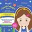 Moshii Liquid Collagen Essence Camu Camu 30 g. โมชิ คอลลาเจน เอสเซนส์ น้ำตบโมชิ thumbnail 8