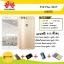 "Huawei P10 Plus 2017 5.5""(รุ่นROM64GB+RAM4GB)แถมเคส+ฟิล์ม+PowerBank+ไม้เซลฟี่+LeicaCase thumbnail 3"