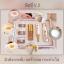 Pitchy Beauty Up Gold Set by Real Cream ครีมพิชชี่ บิวตี้ อัพ โกลด์ เซท thumbnail 6
