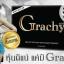 Grachy เกรซซี่ สุดยอด อาหารเสริมลดน้ำหนักจากธรรมชาติ thumbnail 4
