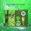 Herb Inside Luck Inside เฮิร์บ อินไซด์ ลัค อินไซด์ เซทบำรุงผิว thumbnail 1