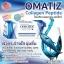 Omatiz Collagen Peptide โอเมทิซ คอลลาเจน เปปไทด์ ย้อนวัยให้ผิว ด้วยคอลลาเจนเพียว 100% (25 ซอง) thumbnail 8