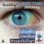 Healthway Liver Tonic 35,000 mg. เฮลท์เวย์ ลิเวอร์ โทนิค วิตามินบำรุงตับ thumbnail 8