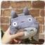 กระเป๋าใส่เหรียญ My Neighbor Totoro (สีเทา) thumbnail 3