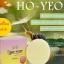 Ho-yeon Majesty 80 g. สบู่โฮยอน ระเบิดขี้ไคล ผิวขาวออร่า thumbnail 5
