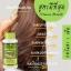 Hair and Nail Beauty by Wealthy Health วิตามินบำรุงผม และเล็บ thumbnail 4