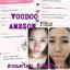 Voodoo Amezon Booster White 30.5 g. วูดู อเมซอน บูสเตอร์ ไวท์ thumbnail 7