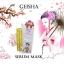 Geisha 60 g. เกอิชา เซรั่มหัวเชื้อมาส์คหน้าขาว นวัตกรรมใหม่จากญี่ปุ่น แถมฟรี!! แผ่นมาส์คหน้า 8 แผ่น thumbnail 3